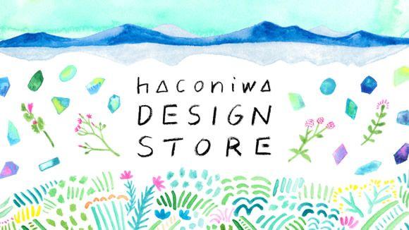haconiwa DESIGN STORE