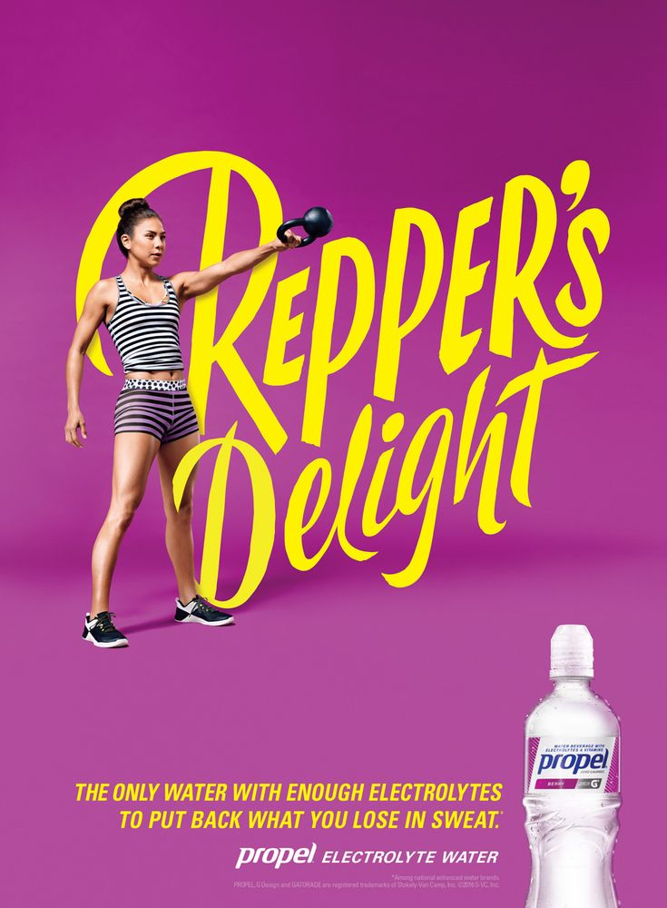 Propel Campaign featuring the work of Erik Marinovich on Behance