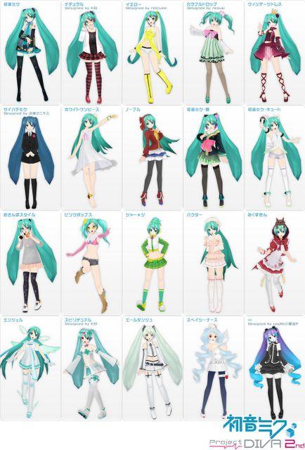Hatsune_miku_project_diva_2nd_clothes_large