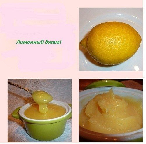 Понадобиться: -4 лимона, -200 гр сахарной пудры -100 гр масла сливочного -4 яйца Лимоны моем, трем лимонную цедру на терке, потом выжимаем сок. Тертую цедр
