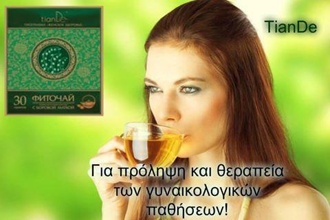 Τσάι TianDe με Orthilia Secunda( ορεινές μήτρα ) και Κινεζικι Αγγελικη Φυσικό θαυματουργό τσάι, απαραίτητο στην υγεία των γυναικών! -Βοηθά στην θεραπεία των φλεγμονών, των γυναικείων οργάνων, ινομυωμάτων,κυστών και ενδομητρίωσης. -Ομαλοποιεί τον εμμηνορροϊκό κύκλο. -Βοηθά στην θεραπεία της στειρότητας, της σαλπιγγίτιδας, της διάβρωσης του τραχήλου, των ινομυωμάτων και βελτιώνει το αναπαραγωγικό σύστημα. -Βελτιώνει την λειτουργική δραστηριότητα της μήτρας. -Βοηθά στην δυσλειτουργική…