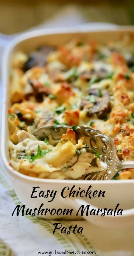 Easy Chicken Mushroom Marsala Substitute faux chicken for a vegetarian option.  Pasta is the very definition of comfort food, a great family-friendly weeknight meal and it's a perfect make-ahead dinner party recipe.