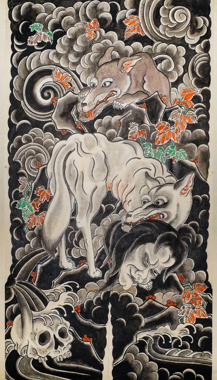 Osen II - Japanese tattoo designs by Osen