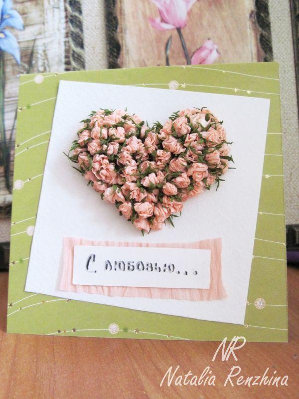 Красивая открытка из гофрированной бумаги, днем