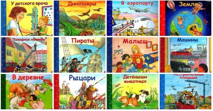Cерия энциклопедий от Издательства Аркебус в PDF. Они крутые