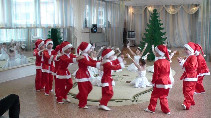 Танец Санта Клаусов  и снежинок в ДОУ