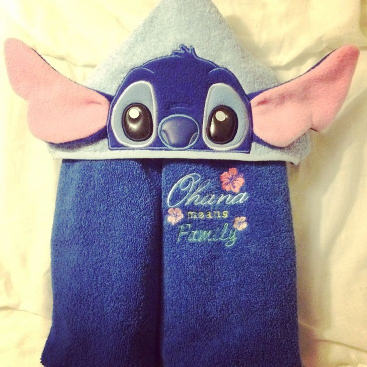 Stitch hooded towel