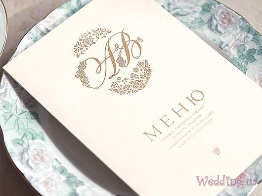 Свадебное меню: какое оно?