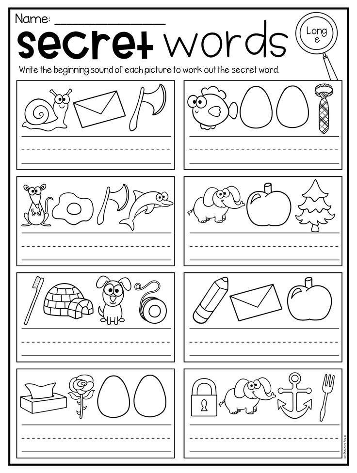Secret Words Worksheets Cvc Short Vowels And Long Vowels