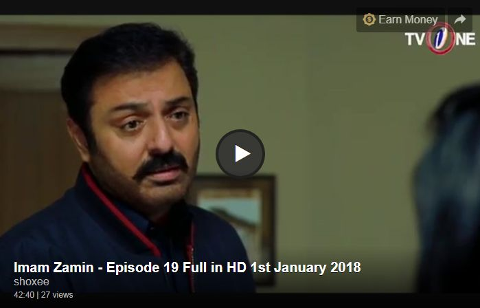 Imam Zamin Episode 19 in HD | Pakistani Tv Dramas Online