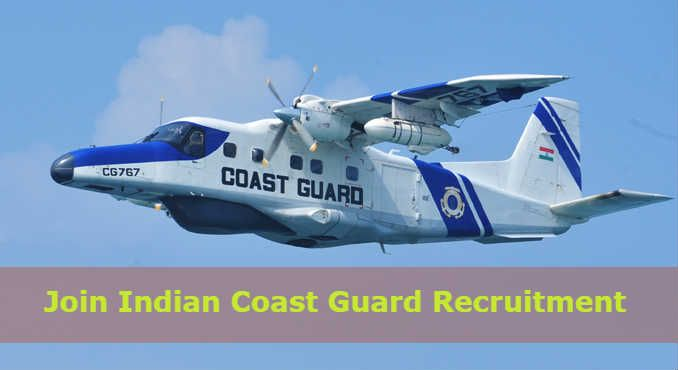 Indian Coast Guard Recruitment Notification – Asst. Commandant (Pilots) – Last Date: 02nd July 2017 Indian Coast Guard Recruitment 2017: Indian Coast Guard inviting the application forms from the eligible candidates to fill the the recruitment of Assistant Commandant (Group 'A' Gazetted Officers) in GD,GD(P) and CPL(SSA) Branch. Indian Coast Guard publishes the many recruitment notifications for the… Read More »
