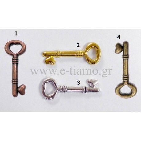 Μεταλλικό Κλειδί Vintage Ασημί - Χρυσό - anti brass - anti copper Γούρι 2017…