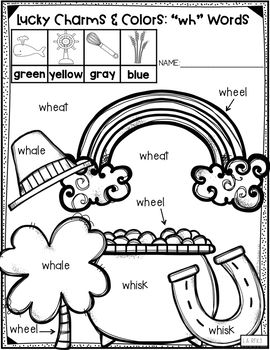 St. Patrick's Day Kindergarten Reading Writing Math
