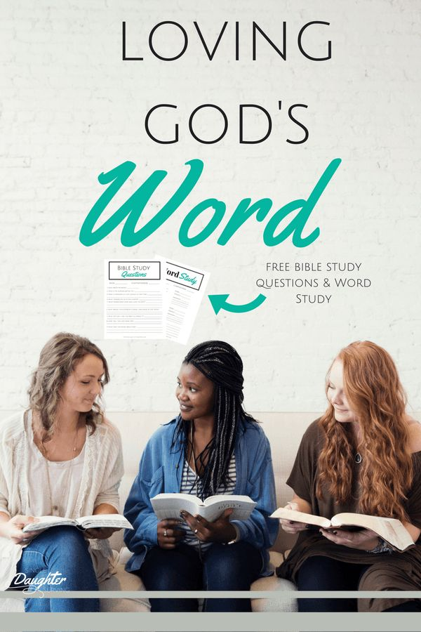We know we need to stay connected to God but we feel so overwhelmed with how and where to start. Here's free Bible verse and word study worksheets to help you love God's word.