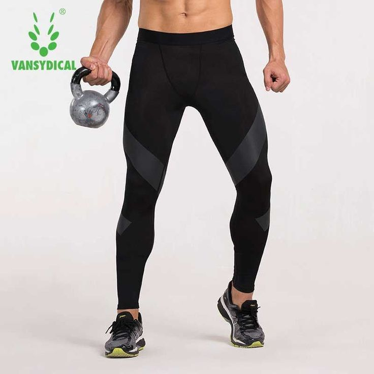 2016 Limited Edition Men's Compression Tights