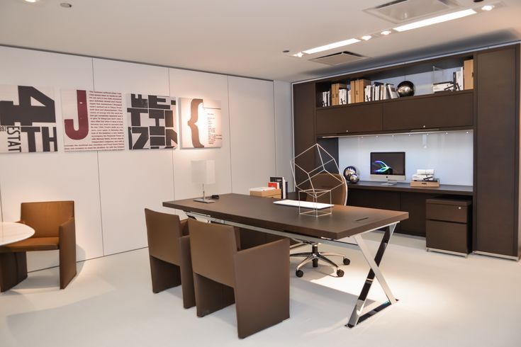 Beautiful modern furniture for an executive office the for B b design