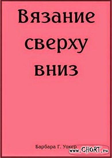 4870325_affc58ef9b49b6b7f4ce5c7394e0ef2c (390x546, 22Kb)