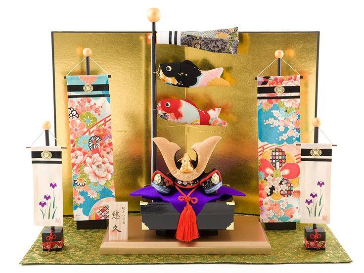 Amazon | 五月人形 悠久 兜 お飾りセット 間口67cm x 奥行45cm x 高さ53cm 京都 リュウコドウ | おもちゃ | おもちゃ