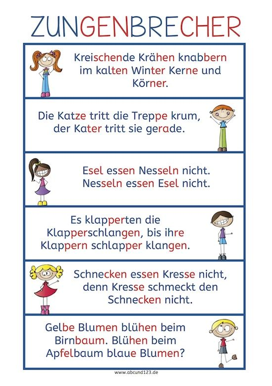 Zungenbrecher - German tongue twisters #lesen #Wortschatz #DAF #DAZ