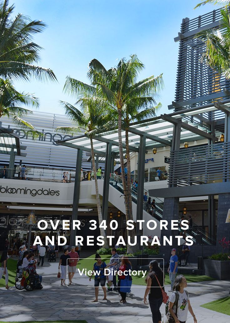 Ala Moana Center: Shopping Mall in Honolulu, HI | Ala Moana Center