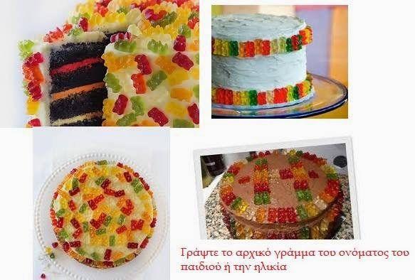Βασικά βήματα για να φτιάξετε παιδικές τούρτες γενεθλίων! - Daddy-Cool.gr