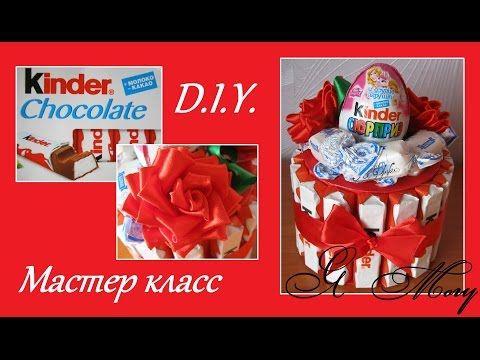 Сани Деда Мороза из шоколадки и конфет! Сладкий подарок к Новому году - YouTube
