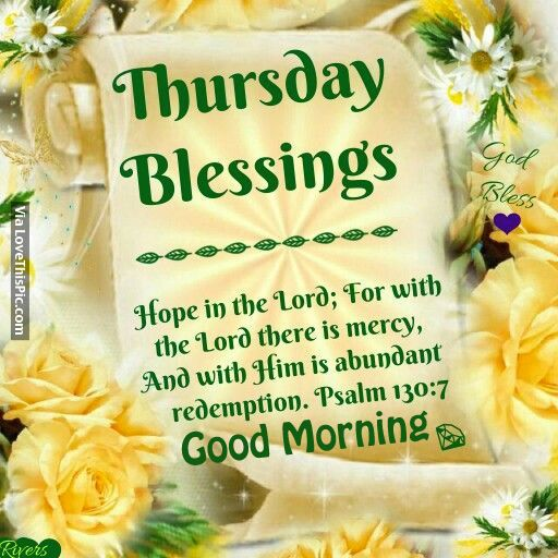 Images Of Thursday Morning Blessings Archidev