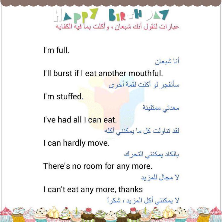 Learn Arabic with ArabicOnline - Award-winning Interactive ...