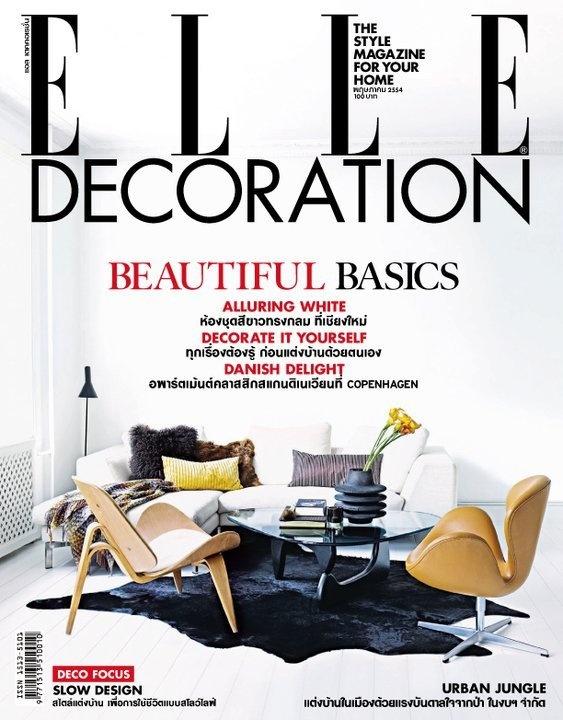 Pin by b rbara fiorito on furniture casa milano pinterest for Casas de sofas en sevilla