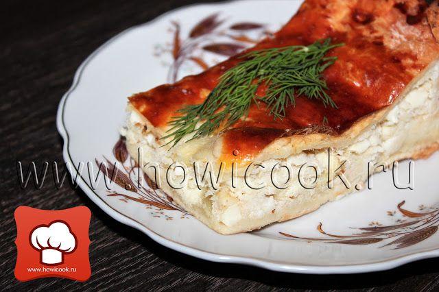 Вкусный пирог с судаком