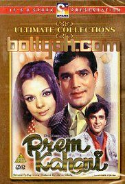 Prem Kahani Full Movie Download. Rajesh Narain lives a poor lifestyle in a small town in British India along with his brother, Brijesh, Bhabi, and a niece, Munni. He attends college and has a sweetheart in wealthy Kamini ...