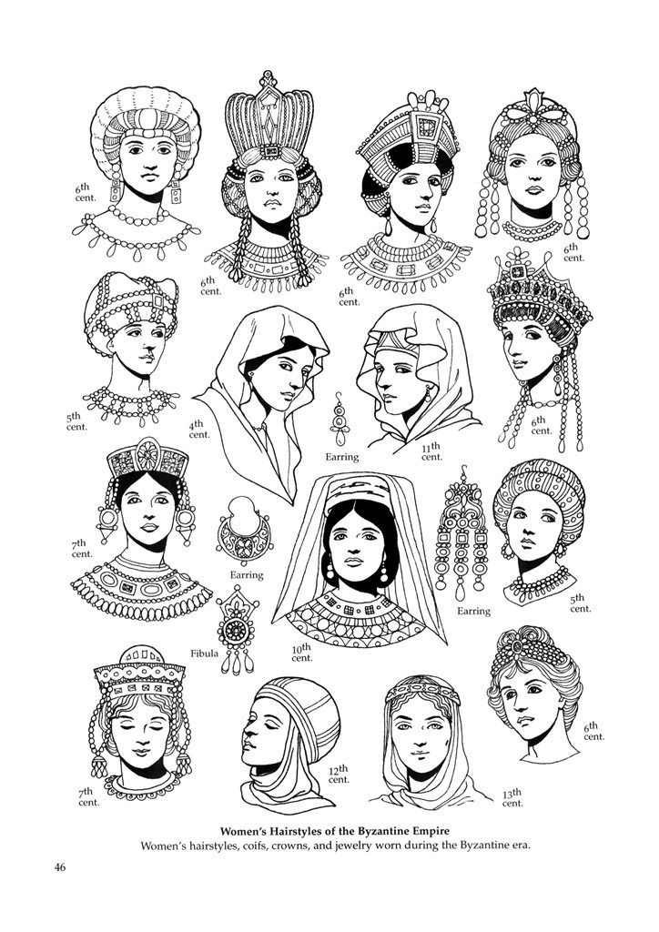 Women's hairstyles, coifs, crowns, and jewelry worn during the Byzantine Era.  From Byzantine Fashion coloring book by Tom Tierney