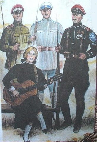 Russian White Army(1918-1923)
