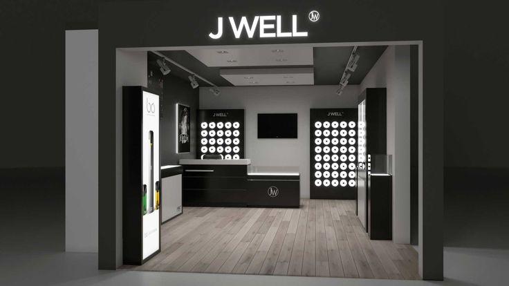 JWELL FRANCE - boutique cigarette electronique, boutique ecigarette, magasin cigarette electronique, magasin ecigarette