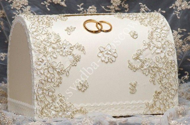 Свадебные сундучки для денег. Обсуждение на LiveInternet - Российский Сервис Онлайн-Дневников
