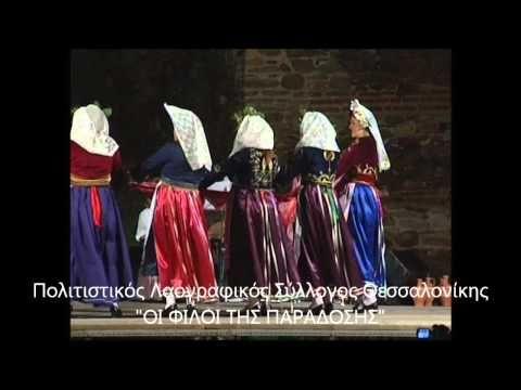 """ΑΗ ΓΙΩΡΓΗΣ- """"Οι φίλοι της παράδοσης"""" - YouTube"""