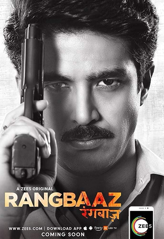 Rangbaaz (2018) Hindi S01 WEB-DL Complete Season | rangbaaz in 2019