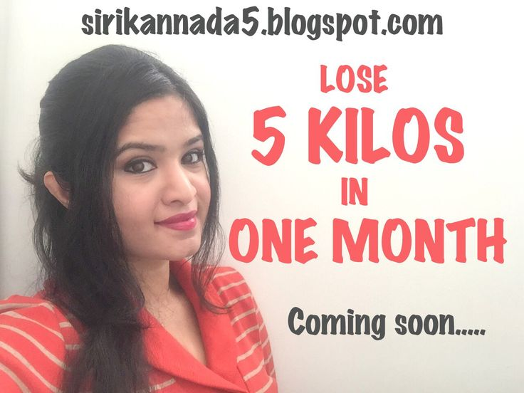 #fitness #weightloss ... lose 5 kilos in a month. Coming soon on Sirikannada5.blogspot.com