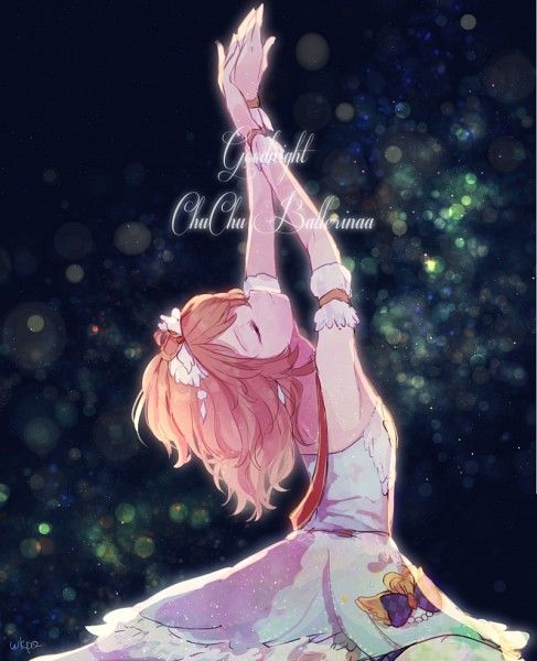 Tags: Anime, Pixiv Id 48305, Aikatsu!, Oozora Akari, Ballerina Outfit, Text: Song Title, Ballet