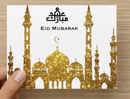 Best Selling Eid Card to spread the Eid Spirit. Eid Mubarak