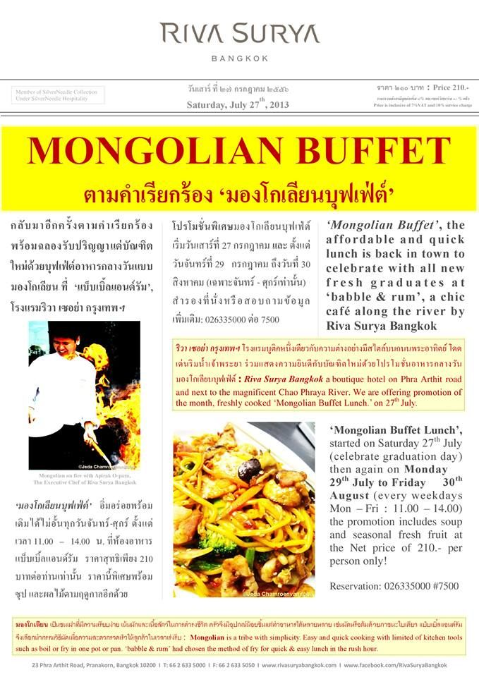 'Mongolian #Buffet Lunch' returns in town with special promotion of August!! An affordable, quick and Freshly cooked lunch at 'babble' is available from July 27, 29-31 till end of August (Mon - Fri : 11.00 - 14.00 hrs.). Reservation: 026335000 ext. 7500 http://www.snhcollection.com/rivasurya/