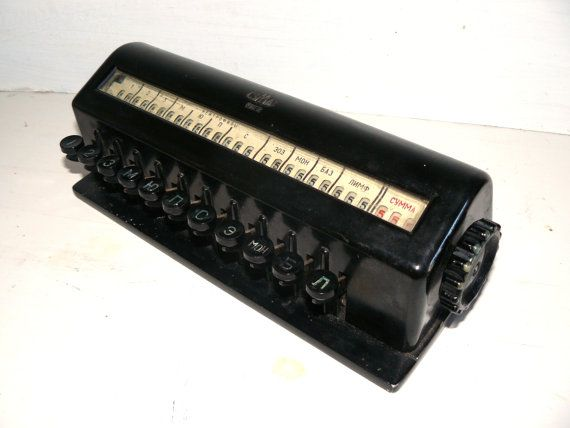 Soviet medical supply, Black Bakelite medicine instrument, blood test calculator/counter. Made from black bakelite and metal in Kiev factory of medical equipment. This machine was probably used for calculation of blood analysis.