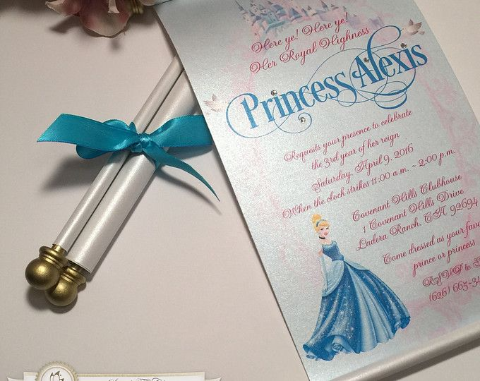 Desplazamiento de Cinderella Royal Princess invitación cumpleaños boda invitación de príncipe hecho a mano bautizo nacimiento anuncio (juego de 10)