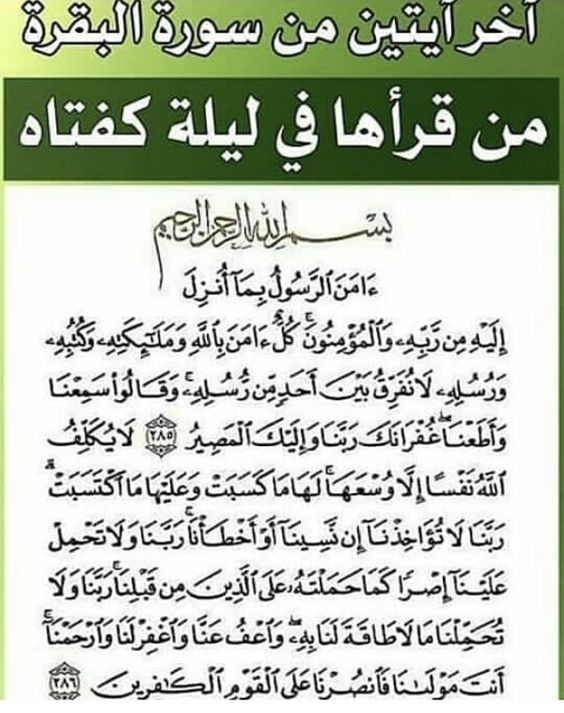 Pin By Lola Kenaan On Arabice عربي Quran Quotes Islamic Quotes Words