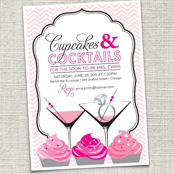 Pure romance by angalee wwwsapartygirlcom 210 201 4869 for Pure romance invite ideas