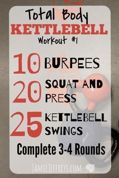 Total Body Kettlebell Workout #1: A short effective home workout and all you need is a kettlebell! Burpees, Squats, Presses, and kettlebell swings all make for an effective home workout to improve your fitness! https://www.kettlebellmaniac.com/kettlebell-exercises/