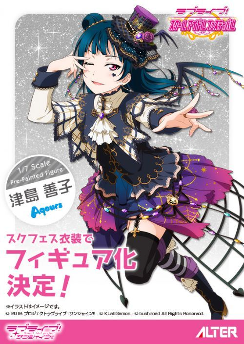 ALTER is releasing a Halloween Yohane figure! It will be 1/7th scale and is the first Aqours ALTER! http://ift.tt/2sd1M7H