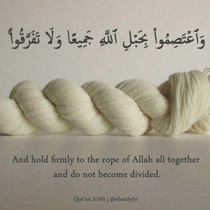 #verse #quran