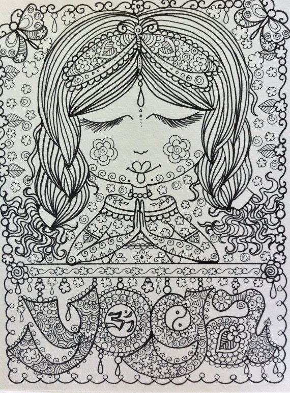 NeW YoGA II Coloring Book for you to be the Artist Color Meditate Zen Out Zentangle Style Art