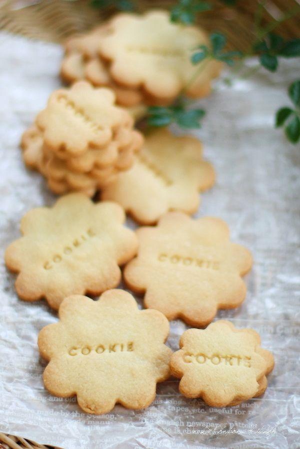 アーモンドプードルたっぷり♪ サクサク♪クッキー♪ by れっさーぱんだ / アーモンドプードルをたっぷり使った、サクサクで香ばしいクッキーです♪ / Nadia